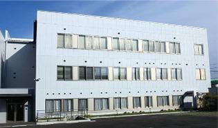 Global Training Center